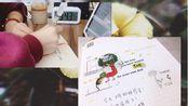 囍阿囍 *study with me *盐系手帐拼贴 *kinbor一日一页 日更vol.2