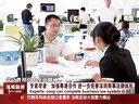 视频: 专家学者:加强粤港合作  进一步完善深圳商事法律体系[深视新闻]