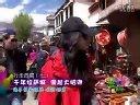 视频: 《旅游多看点》行走西藏系列之七:千年拉萨城  缘起大昭寺