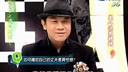 [康永当家].Konshie-2006-01-26-A