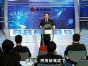 视频: 优秀项目经理应备技能 杨望远.14 时代光华管理课程