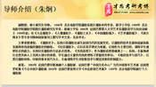2021年北京电影学院摄影学院图片摄影考研报考条件