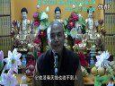 视频: 心戒法师抚顺清流儒释道公益图书馆讲法开示视频4.flv