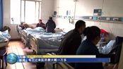 全面实施住院病人出院即报销、病人只交自付部分