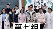 贵州医科大学16级预防医学-艾滋病情景剧