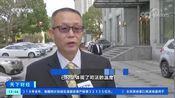 """0001.中国网络电视台-[天下财经]未经批准的进口药品不再界定为""""假药""""[高清版]"""