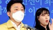 留学生回国后无视隔离出门旅游 政府向确诊母女索赔1.32亿韩元