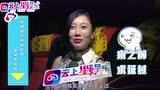 专访歌手冯家妹:具体是什么样的契机才会客串《江湖儿女》?