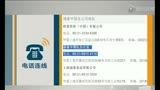 昆明福喜:不配送肉类产品.