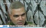 [新闻30分]沙特处决知名什叶派宗教人士:多地什叶派人士举行抗议集会