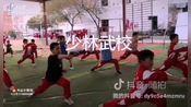 安徽省淮北市少林武校