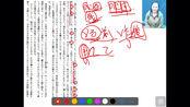 【小白带你读日文原著】cold sleep(コールド スリープ)by 木原音濑017