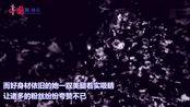王思聪对杨幂产品宣传霸气评论,称:我买了!