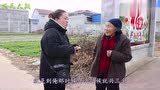 在55年前,男方兴给女方什么彩礼?听77岁奶奶怎么说?还真不少