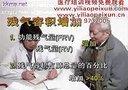 13分类-卫生部 慢性阻塞性肺气肿的诊断和治疗_(new)