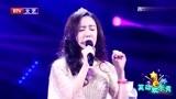 娄艺潇尝试民谣风,将这首《南山南+送别》精彩演绎,太好听!