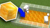 【Tips】5个1.15蜂蜜块的神奇用途