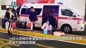 机场员工私用救护车接机 处罚结果公布:多人被处分,2人被开除