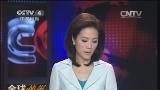 [中国新闻]全球快报:百度诉360不正当竞争一审宣判