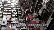 """为什么香港人宁愿选择""""蜗居"""" 也不去内地?美女说出猫腻"""