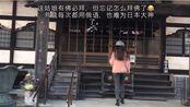 tomato pig&honey bear逛日本 神社寺庙系列----广庆寺(廣慶寺)