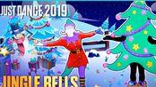 来跳舞啦 Just Dance 音乐Jingle Bells Switch游戏舞力全开