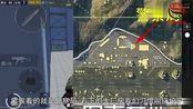 和平精英:不知道K、A在哪,还跳机场?先了解建筑名称!