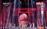 [快乐戏园]舞蹈《梨园俏妞妞》 表演:浙江省瑞安市小荧星艺术培训学校