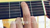 自学一年吉他的演奏现场会是怎么样?(真实)(landscape)