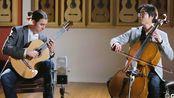 【大提琴·古典吉他】二重奏 阿斯托尔·皮亚佐拉 Tanti Anni Prima丨Yoshika Masuda