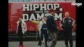 [MV] 中2病 (YUMDDA, The Quiett, Simon Dominic, PaloAlto, Deepflow)