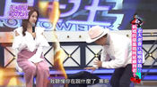 小明星大跟班吴宗宪开玩笑不小心惹怒吴姗儒 宪哥吓到从椅子掉下来