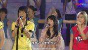 李贞贤《跟着做》+大合唱 (KBS为韩国奥运代表团壮行开放音乐会 2004年8月1日)
