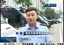 枣庄:超载被查疯狂行凶  持刀捅伤执法人员[早安山东]