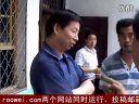洛宁县赵村乡东王村小学学生中毒现场报道