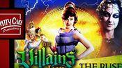 反派的密谋(6)公主篇THE VILLAINS LAIR (Ep. 6) - THE RUSE (Princess crossover episode