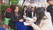 [贵州新闻联播]播州区开展2019年扶贫日系列活动