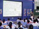 视频: 小学三年级英语优质课视频《Phonice Fun》_陈萍