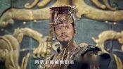 剑王朝:浅雪被叶甄打残,李现得知大怒,一招九死蚕废掉皇后