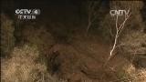 [中国新闻]陕西黄延高速工地发生山体滑坡致19人遇难