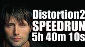 国外玩家Distortion2《死亡搁浅》Any%离线速通 5小时40分10秒