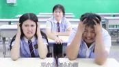 学霸王小九:如花老师有事,主任代一节课,你们竟然要上体育课!