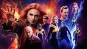 《X战警:黑凤凰》X系列收官之作,宇宙最强女变种人拯救全人类