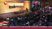 俄罗斯:普京召开年度记者会 参会人数创新高
