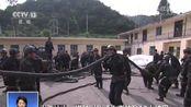 山西沁水一煤矿发生透水事故致12人被困:8名被困矿工取得联系 仍4人失联