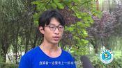 河北枣强中学的韩晓良2018年考入香港中文大学,又一个名牌大学