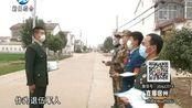 埇桥区杨庄乡:五个退伍兵 相约战疫情