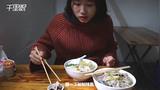 【VLOG70】猪脚筋的粿条汤 在汕头还是第一次见到!