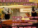 视频: 加盟男士美容养生连锁机构【王者之风】13071005689