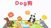 儿童学英语启蒙早教课程,自然拼读学习字母D,儿歌拼图强化练习
